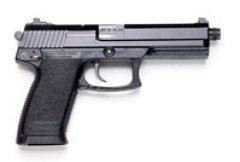 H&K Mk23 ソーコム