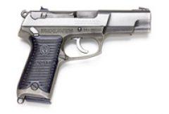 ルガー KP85