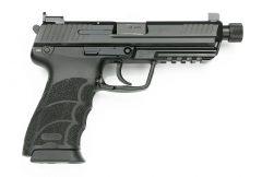 H&K HK45 タクティカル